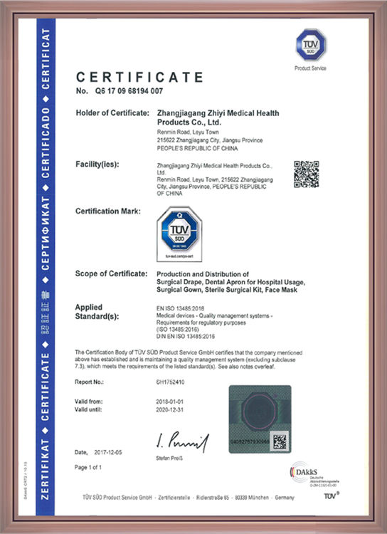 Patents Certification