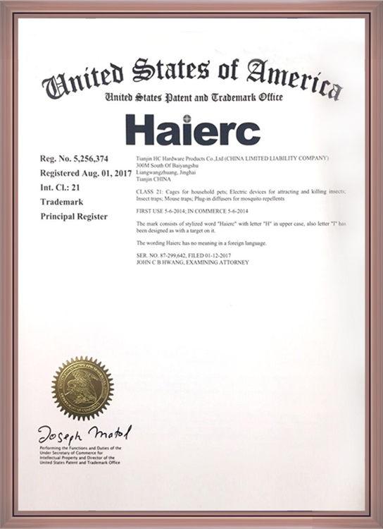 Trademarks Certification